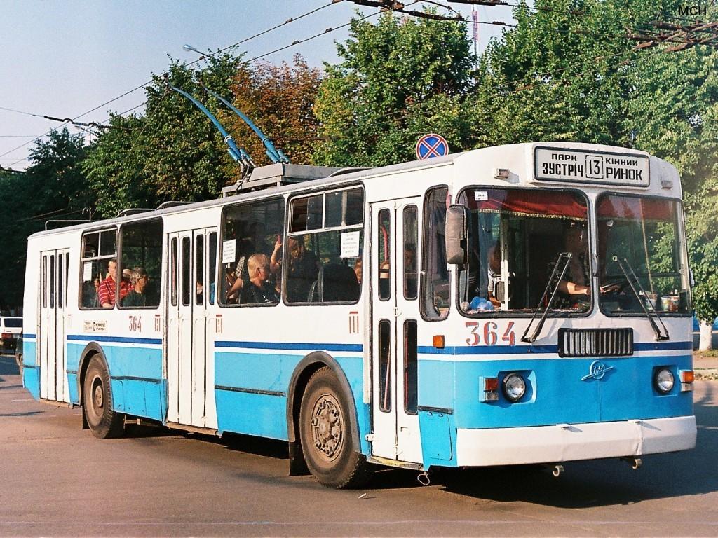 ЗиУ-682Г-016