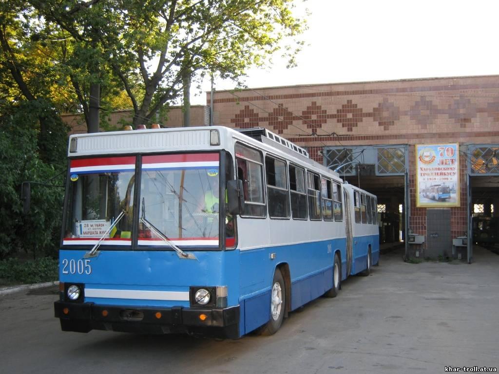 ЮМЗ-Т1 образца 1992-1993г.в.