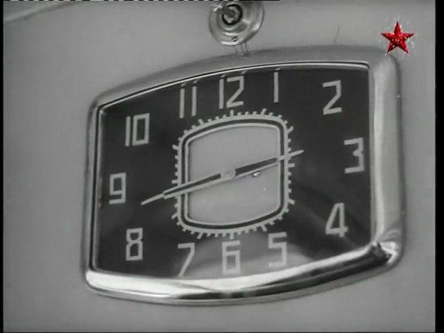 Салонные часы